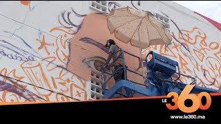 Le360.ma • Sbagha Bagha où comment faire renaître les murs Casablancais