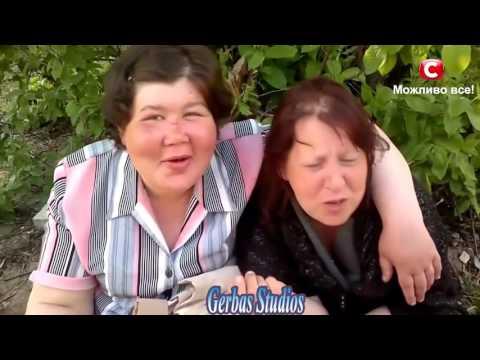 Евровидение 2017 финал.Пародия.Приколы про алкашей.Алкаши поют