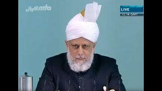 Francais Friday Sermon 28th October 2011 - Islam Ahmadiyya