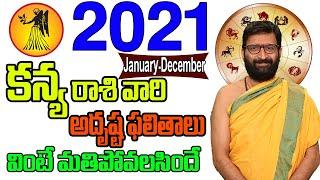 Kanya Rashi Yearly 2021| #Virgo2021 Rashi Phalithalu |Online Free Yearly Predictions|Astro Syndicate