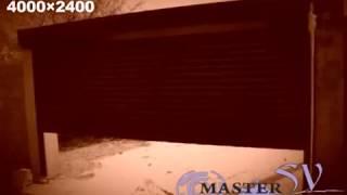 Автоматические Ролеты 4000×2400(Автоматические ворота. Ролеты. Шлагбаумы. Автоматика для ворот. Дверные системы. Перегрузочные системы...., 2013-04-25T23:18:02.000Z)