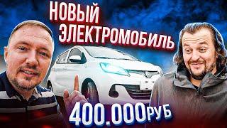 Новый электромобиль за 400 000 рублей. Changan E-Star. Тест драйв. Китайский электромобиль