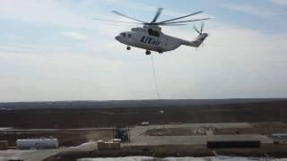 Видео Вертолёт  Ми 26   Камаз