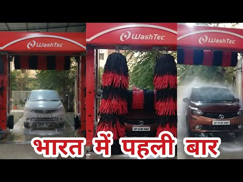 Automatic Car Wash Machine | Frist Time In INDIA | Only 1 In India | In Jaipur @STI Studio