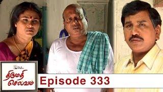 thirumathi-selvam-episode-333-27-11-2019-vikatanprimetime