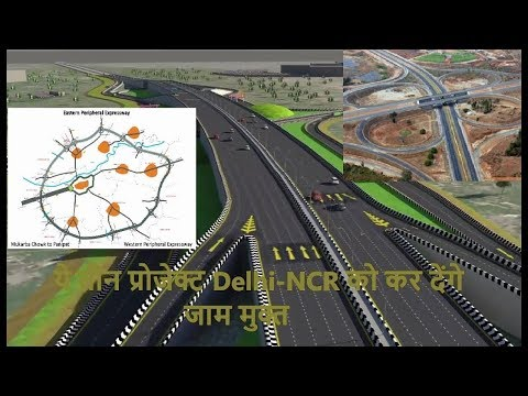 Eastern and Western Peripheral Expressway Project for Traffic free Delhi NCR