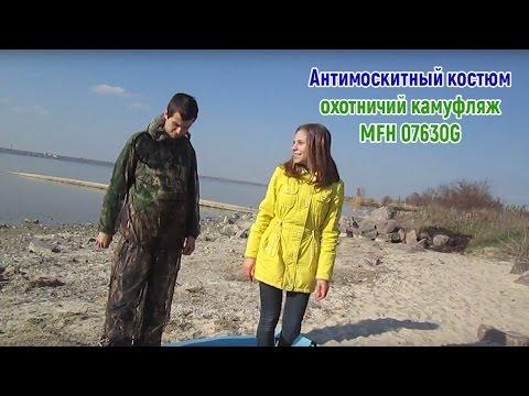 Купить камуфляжные костюмы для охоты, рыбалки, туризма в интернет магазине лабаз • низкие цены на камуфляж• все размеры • доставка по москве и россии • большой выбор.