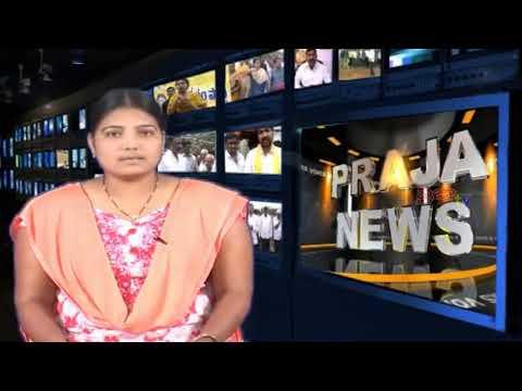 Praja Cable TV// News Bulletin // December 27th // 2017