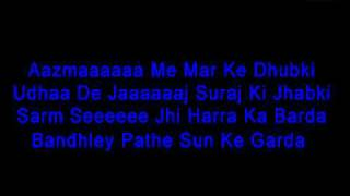 De Ghuma Ke ICC World Cup 2011 Official Song Lyrics HQ