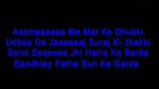 De Ghuma Ke ICC World Cup 2011 Official Song Lyrics HQ