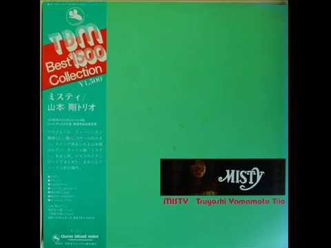 Tsuyoshi Yamamoto Trio Daahoud