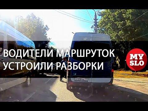 Новости Тулы: В Туле водители маршруток устроили разборки