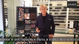 Приглашение от Nico Baggio 4-6 февраля СПб