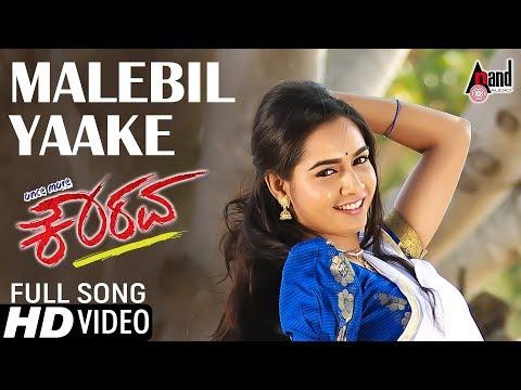 once-more-kaurava-|-malebil-yaake-|-new-kannada-hd-video-song-2017-|-naresh-gowda-|-r.anusha