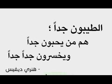 حكم ومواعظ عن الحياة استوقفتني اقتباسات واقوال الحكماء Youtube