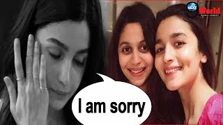 Alia Bhatt gets emotional as she apologizes to her sister Shaheen Bhatt in a heartwarming video
