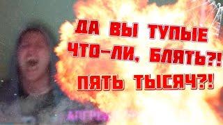 РУСЛАН CMH | РЕАКЦИЯ НА БОЛЬШОЙ ДОНАТ НА СТРИМЕ [2000руб, 5000руб]