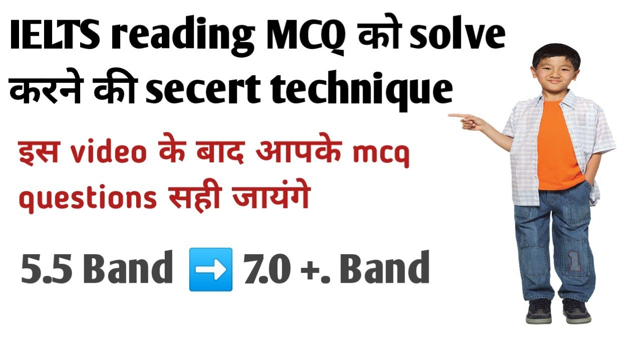How to Solve reading mcq question? Tips and Tricks to solve mcq questions in reading
