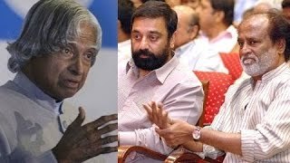 Kamal's Moving Condolence Poem for APJ Abdul Kalam | Rajini