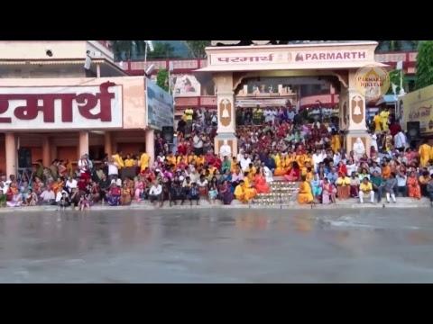 LIVE Ganga Aarti at Parmarth Niketan (16 Aug 2018)