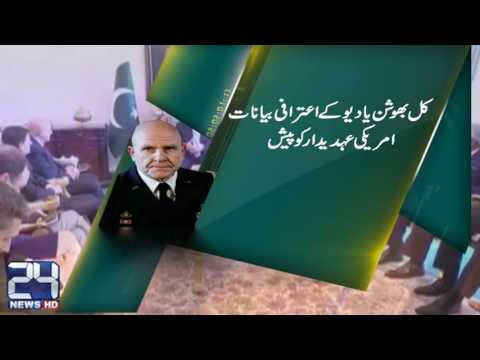 US National Security Advisor HR McMaster arrives in Pakistan