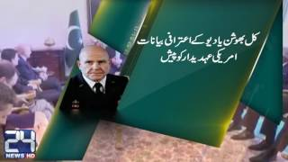 us national security advisor hr mcmaster arrives in pakistan