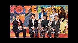 草刈正雄、子供時代の写真公開 イケメンぶりにスタジオ歓声  News Mama ...