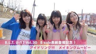 TOKYONEWS WebStoreで予約受付中!http://goo.gl/twlSUJ】 17歳以下限定...