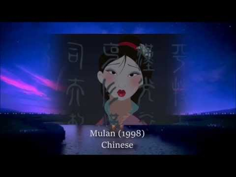 Disney songs in their native languages #1