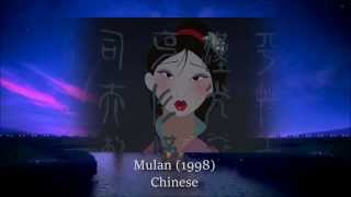 Disney Princesses Singing In Their Original Language - Part 1