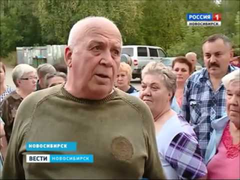 07 09 16   ИК 3 и жители Звездной Вести Новосибирск