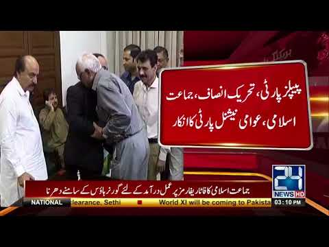 MQM Pakistan APC's Face Difficulties