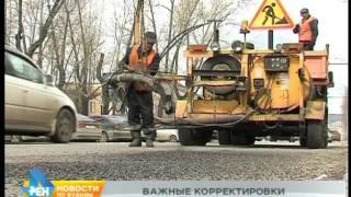 На ремонт дорог в Иркутске выделят в 2-2,5 раза больше средств(, 2016-04-15T05:01:44.000Z)