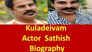 kuladeivam kesav actor sathish biography