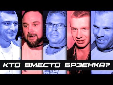 Почему проиграл Денис Цыпленков?  #71 ЖЕЛЕЗНЫЙ РЕЙТИНГ