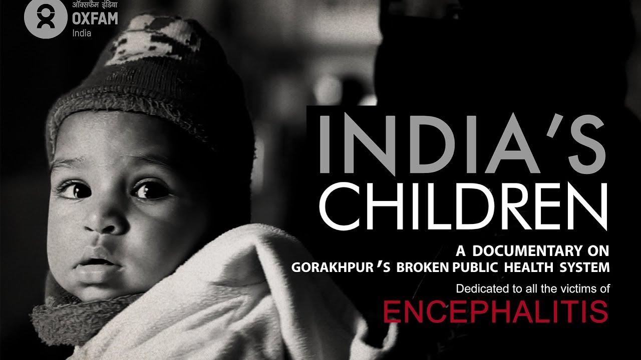 Trailer: India's Children | A documentary on Gorakhpur's broken healthcare system