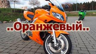 Покраска мотоцикла в офигенный оранжевый цвет
