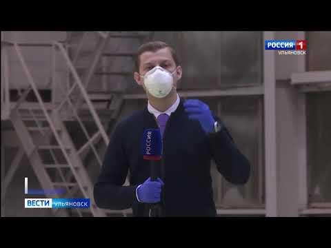 Возобновил работу ульяновский