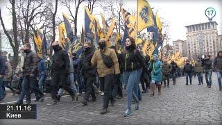 Азов  маршировал на Банковой и под ГПУ