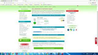 Онлайн программа ежедневного заработка на lojiopk.ru реально приносит от 20000? Честный отзыв.