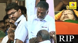 Actor Vijay, O Paneerselvam Pay Last Respects At Jayalalitha's Funeral  Tamil Nadu Cm Death