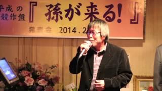 岡千秋 - 孫が来る!