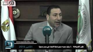 مصر العربية |نقيب الصيادلة: 40 مليار جنيه حجم تجارة الدواء في مصر سنويًا