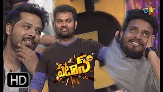 Patas | Getup Srinu & Ramprasad Performance | 9th February 2018 | ETV Plus