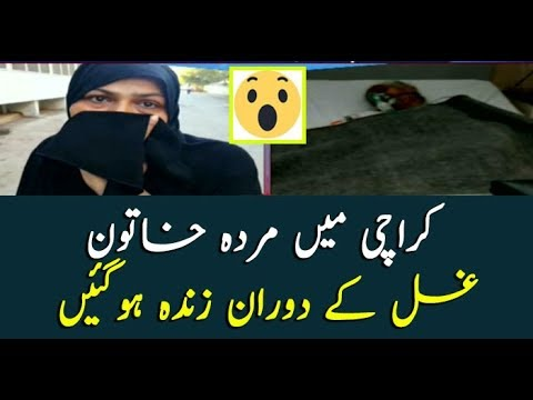 Woman returns to life in Karachi