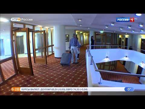 Сертификация российских отелей