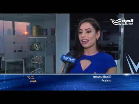 مسيرة الأردنية شادية بسيسو التي تستعد بكل قوة لتحقيق حلمها في حلبات المصارعة العالمية WWE  - نشر قبل 60 دقيقة