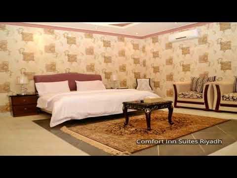 Comfort Inn Suites Riyadh