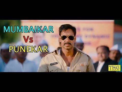 MUMBAIKAR VS PUNEKAR ( Singham Parody )