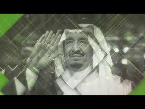Mohammed Abdo ... Ya Sayedi Salman    محمد عبده ... يا سيدي سلمان